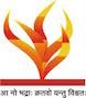 Bharatiya Vichar Manch